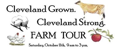 UPCOMING FARM TOUR