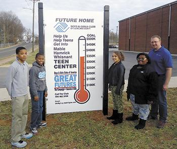 Help Us Turn Locker Rooms into Classrooms at the New Teen Center